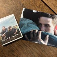 『ゴッズ・オウン・カントリー』Blu-ray&クリアファイルセット