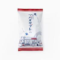 山本佐太郎商店/ツバメサブレ