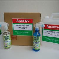 【徳用】天然由来で安心 万能除菌・抗菌・消臭剤バクロン (18L × 1箱) BACRON 「強力除菌」「抗菌」「消臭」