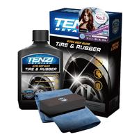 テンジ [タイヤ・ラバーコーティング一式 300ml] : 革新的製法でツヤと濃い黒みを引き出すプロセット|TENZI Detailer AD-41
