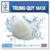 【送料無料】夏に最適!洗濯機でも洗える布マスク「スーパーフィットNANO」5枚入りお試しセット  [二層構造 抗菌 低刺激 ソフトストラップ]