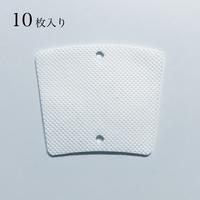 【徳用・送料無料】8回洗える交換フィルター10枚セット|カット率99.6%※を実現した高性能マスク FENICE(フェニーシェ)用