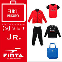 【 NEW YEAR PACK 2021】ジュニア Gセット(FT7462G)