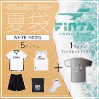 【ホワイト】サマーバッグ 6点セット(FT7458)
