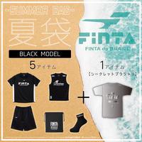 【ブラック】サマーバッグ 6点セット(FT7458)