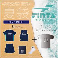 【ネイビー】サマーバッグ 6点セット(FT7458)