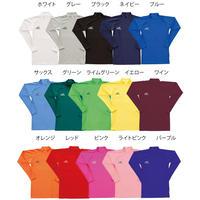 【お届けまで3〜4週間】日本製FT6156ジュニアハイネックインナーシャツ 15カラー