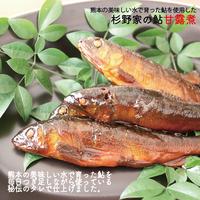【新入荷】熊本の美味しい水で育った鮎の甘露煮