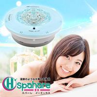 浴槽用水素生成器Spahare EX(スパーレ イーエックス)