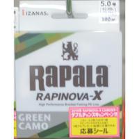 最新作PEライン!【RAPALA  RAPINPVA-X  ラピノヴァX RLX100M80GC】5号 62Lb  100m巻 グリーンカモカラー