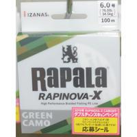 最新作PEライン!【RAPALA  RAPINPVA-X  ラピノヴァX RLX100M80GC】6号 76Lb  100m巻 グリーンカモカラー