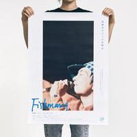 映画:フィッシュマンズ|B2ポスター