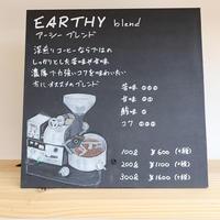 【EARTHYblend】アーシーブレンド 300g