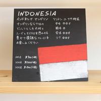 【INDONESIA】インドネシア マンデリン リントン.二フタ地区 200g