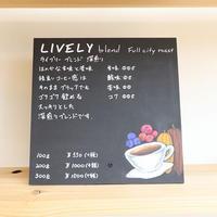 【LIVELYblend Full city roast】ライブリーブレンド《深煎り》 300g