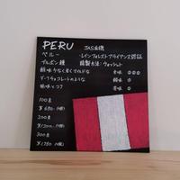 【PERU】ペルーJAS有機生豆使用レインフォレストアライアンス認証 300g