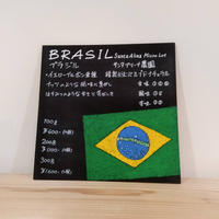 【BRASIL】ブラジル・イエローブルボン・パルプドナチュラル 300g
