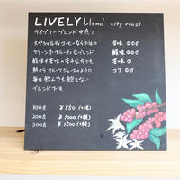 【LIVELY blend city roast】ライブリーブレンド《中煎り》 200g