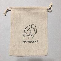 チープきんちゃく【NO THANKS】