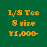 【通販限定】L/S Tee Sサイズ SALE!!