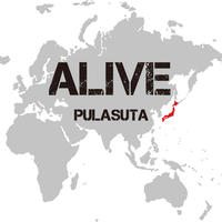 PULASUTA / ALIVE
