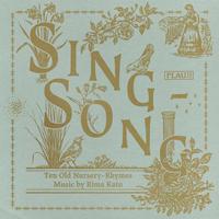 "Rima Kato - Sing-Song (10"")"