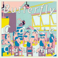 Cuushe - Butterfly Case (CD)