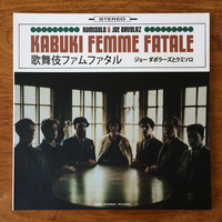 Kumisolo - Kabuki Femme Fatale (LP)