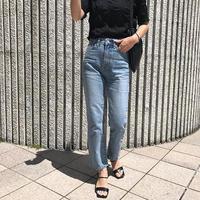 high-waist straight denim pants