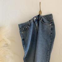basic straight denim pants  [BT20AW246]