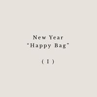 New year Happy bag  (I)
