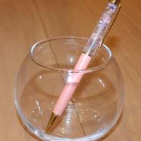 №1006 ハーバリウムペン