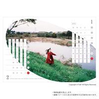 Fluff 2016 (カレンダー+お手紙)