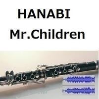 【伴奏音源・参考音源】HANABI(Mr.Children)「コードブルー・ドクターヘリ緊急救命」(クラリネット・ピアノ伴奏)
