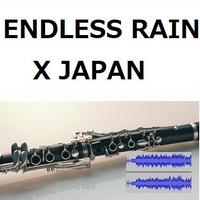 【伴奏音源・参考音源】ENDLESS RAIN(X JAPAN)(クラリネット・ピアノ伴奏)