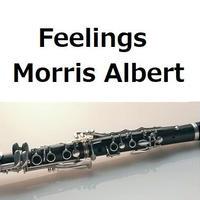 【クラリネット楽譜】Feelings(Morris Albert)フィーリング(クラリネット・ピアノ伴奏)