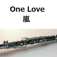 【クラリネット楽譜】One Love(嵐)(クラリネット・ピアノ伴奏)