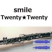 【伴奏音源・参考音源】smile(Twenty★Twenty)(櫻井和寿)(クラリネット・ピアノ伴奏)