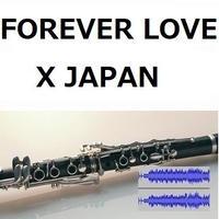 【伴奏音源・参考音源】FOREVER LOVE(X JAPAN)(クラリネット・ピアノ伴奏)