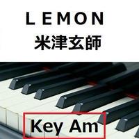 【ピアノ楽譜】LEMON(米津玄師)「アンナチュラル」(ピアノソロ)