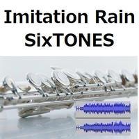 【伴奏音源・参考音源】Imitation Rain(SixTONES)(フルートピアノ伴奏)