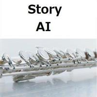 【フルート楽譜】STORY(AI)(フルートピアノ伴奏)