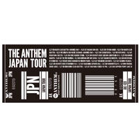 TOWEL -THE ANTHEM-