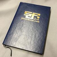 SJR箔押しソフトレザーノート