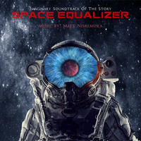 SPACE EQUALIZER