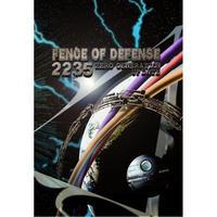 【値下げ】『2235 ZERO GENERATION-UPDATE』メモリアルパンフレット