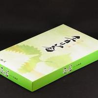 大葉みそ香り巻10串(50個)