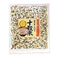 国産 十穀米