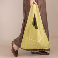 SHOPPING BAG  Msize