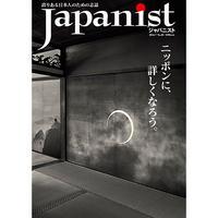 Japanist No.30